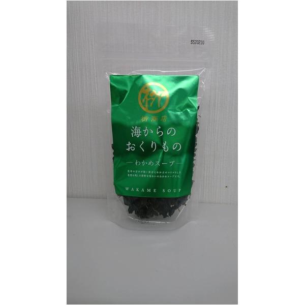 乾燥わかめスープ~海からのおくりもの~80g 【×20袋セット】