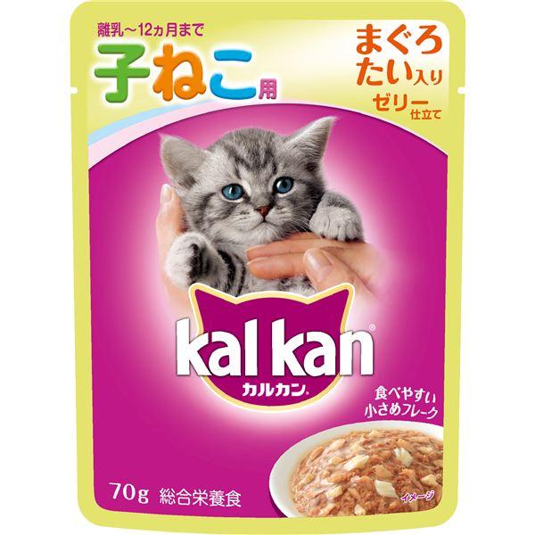 (まとめ)カルカン パウチ 12ヵ月までの子ねこ用 まぐろ たい入り 70g【×160セット】【ペット用品・猫用フード】
