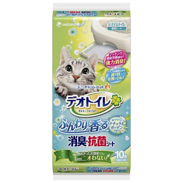 (まとめ)デオトイレ ふんわり香る消臭・抗菌シートナチュラルガーデンの香り 10枚 (ペット用品)【×12セット】