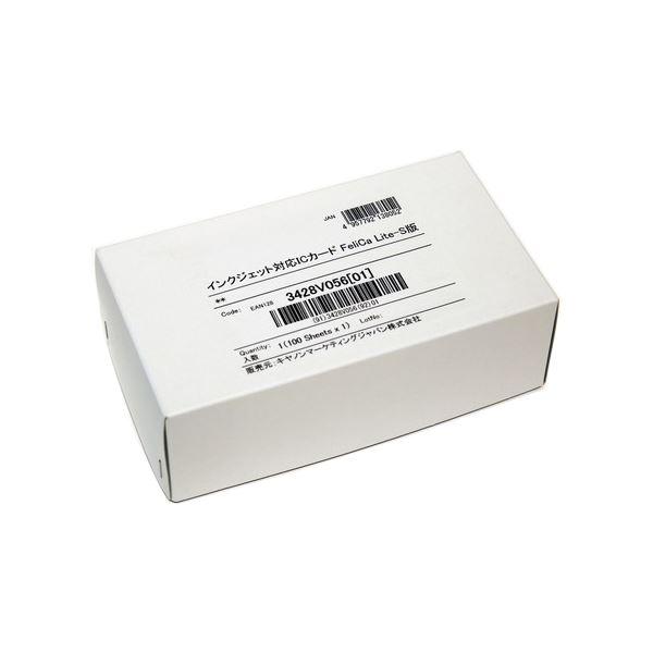 キヤノン インクジェット対応ICカード FeliCa Lite-S版