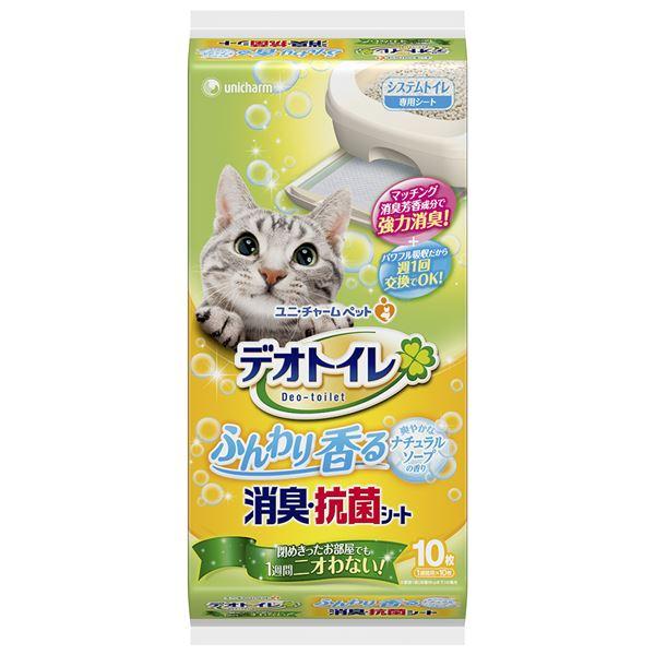 (まとめ)デオトイレ ふんわり香る消臭・抗菌シート ナチュラルソープの香り 10枚 (ペット用品)【×12セット】