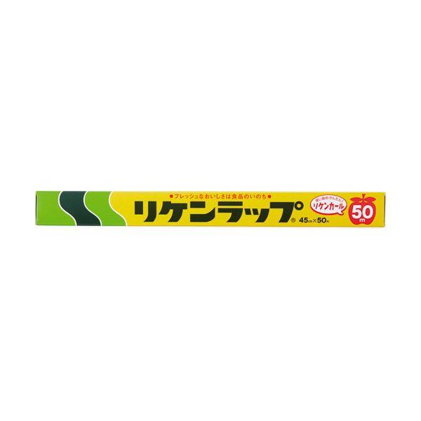 リケンファブロ 業務用リケンラップ 45cm×50m 1セット(30本)