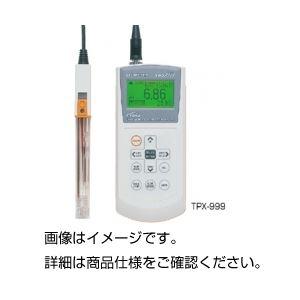 激安な TPX-999:BKワールド ハンディpH/ORPメーター-DIY・工具
