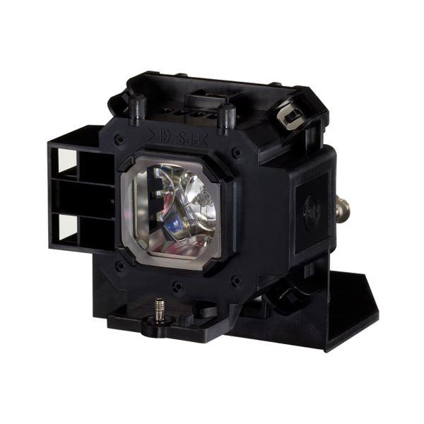 キヤノン プロジェクター交換ランプLV-LP32 LV-7380・7285用 4330B001 1個