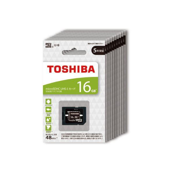 東芝 microSDHC UHS-I メモリカード 16GB 10枚パック MSDBR48N16GX10P