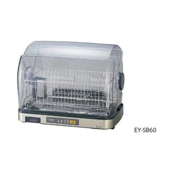 ラボドライヤー(食器乾燥器) EY-SB60