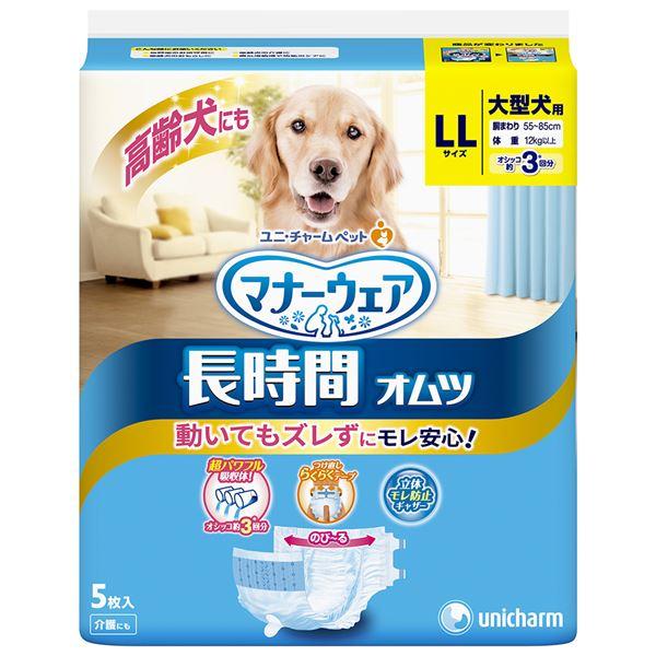 (まとめ)ペット用紙オムツ L Lサイズ 5枚 (ペット用品)【×10セット】