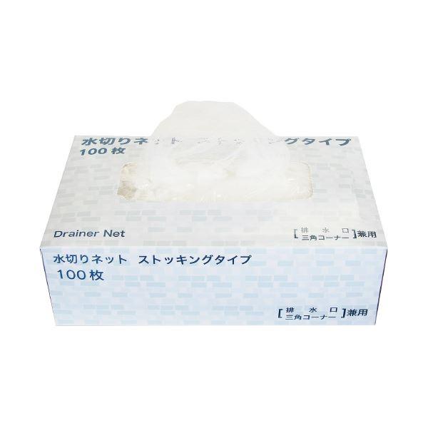 (まとめ)今村紙工 水切りネット ストッキングタイプ兼用[排水口・三角コーナー兼用] 100枚入(×20セット)