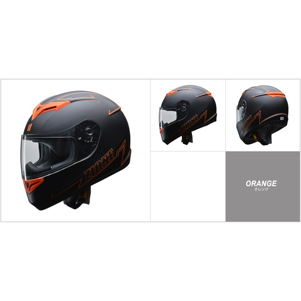 人気のマットブラック ZIONE(ジオーネ) フルフェイスヘルメット オレンジ Mサイズ