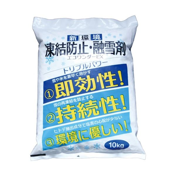 (まとめ)高森コーキ 凍結防止融雪剤エコワンダーEX 10kg ECO-10(×2セット)