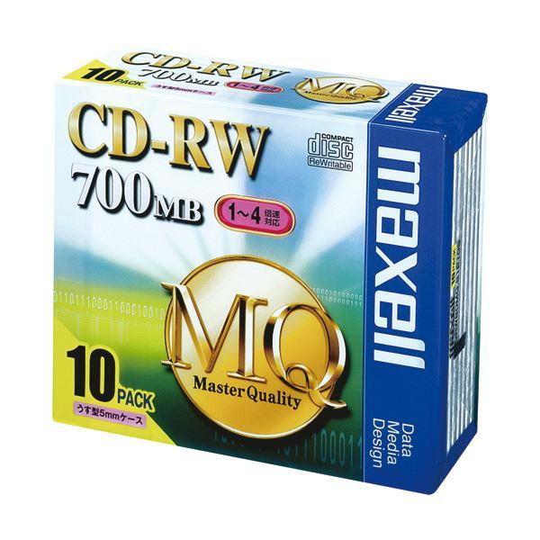 (まとめ)マクセル データ用CD-RW 700MB4倍速 ブランドシルバー 5mmスリムケース CDRW80MQ.S1P10S 1パック(10枚)【×5セット】