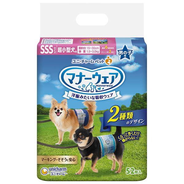 (まとめ)マナーウェア 男の子用 SSSサイズ 超小型犬用 青チェック・紺チェック 52枚 (ペット用品)【×8セット】