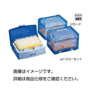 (まとめ)エッペン epTIPSリロード 2~200μl 入数:96本/トレー×10【×10セット】