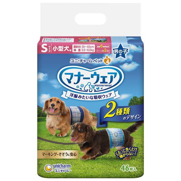 (まとめ)マナーウェア 男の子用 Sサイズ 小型犬用 青チェック・紺チェック 46枚 (ペット用品)【×8セット】