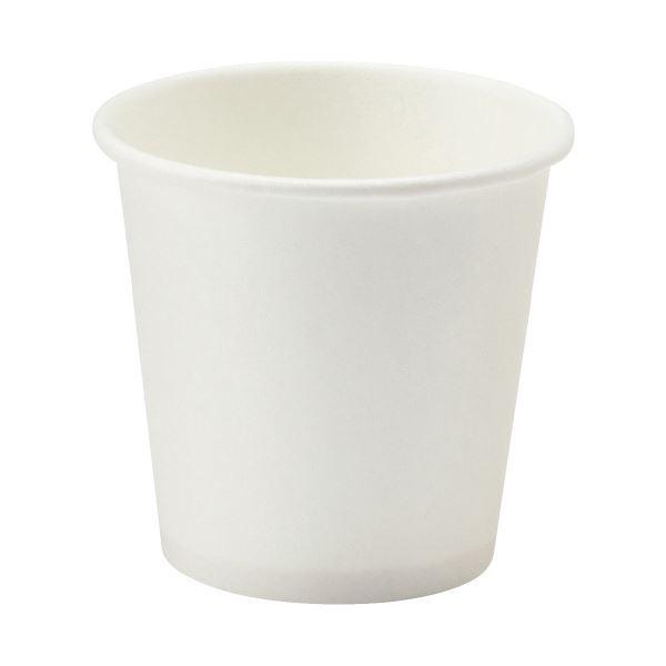 (まとめ)サンナップ ペーパーカップ 2オンス 100個(×50セット)