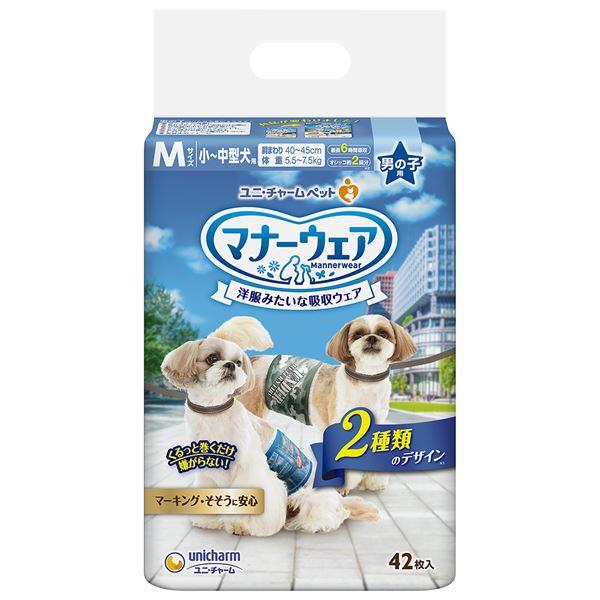 (まとめ)マナーウェア 男の子用 Mサイズ 小~中型犬用 迷彩・デニム 42枚 (ペット用品)【×8セット】