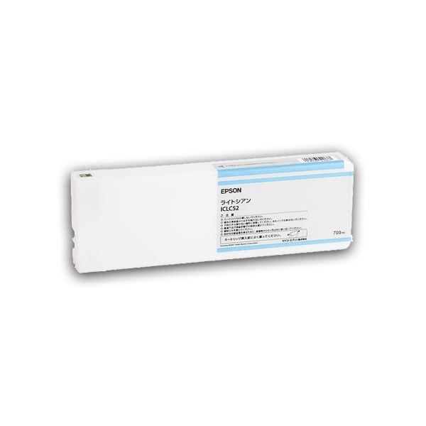 (まとめ) エプソン EPSON PX-P/K3(VM)インクカートリッジ ライトシアン 700ml ICLC52 1個 【×3セット】