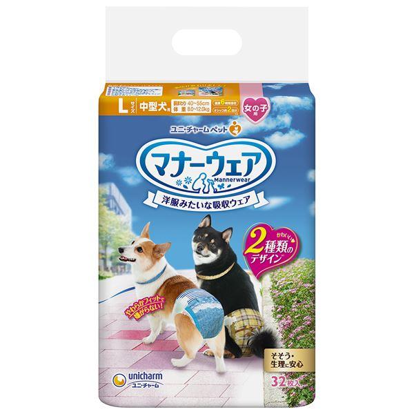 (まとめ)マナーウェア 女の子用 Lサイズ 中型犬用 ベージュチェック・デニム 32枚 (ペット用品)【×8セット】