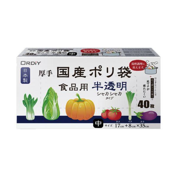(まとめ)オルディ 国産ポリ袋マチ付 食品用 40枚(×100セット)