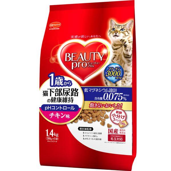 (まとめ)ビューティープロ キャット 猫下部尿路の健康維持 1歳から チキン味 1.4kg【×8セット】【ペット用品・猫用フード】