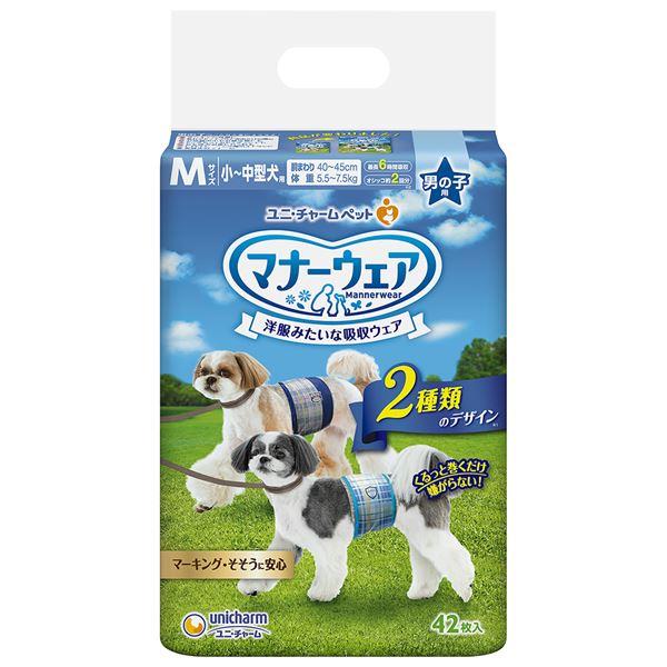 (まとめ)マナーウェア 男の子用 Mサイズ 小~中型犬用 青チェック・紺チェック 42枚 (ペット用品)【×8セット】
