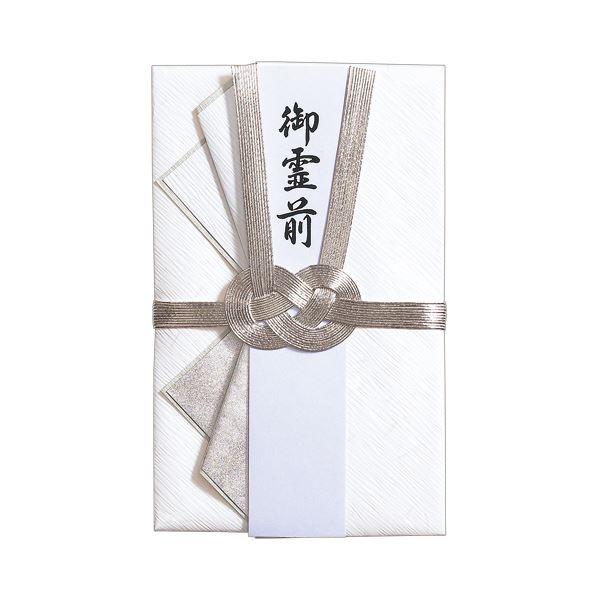 (まとめ) マルアイ 仏新金封 御霊前 ハスなしキ-362 1セット(5枚) 【×5セット】