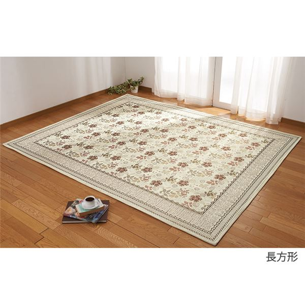 花柄ジャカード ラグマット/絨毯 【ベージュ 190×240cm】 長方形 洗える 折りたたみ可 〔リビング ダイニング〕