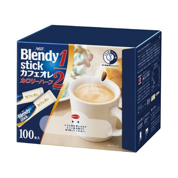 (まとめ)味の素AGF Blendyカフェオレ カロリーハーフ 100本(×20セット)