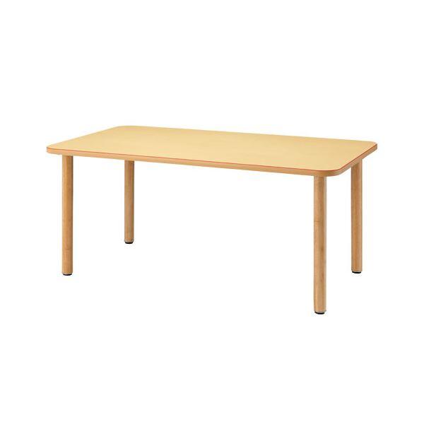 FRENZ 福祉用木製テーブル MT-1690 NA