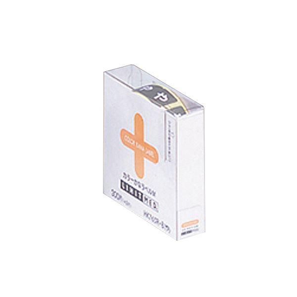 リヒトラブ カラーかなラベルMロールタイプ 「や」 HK763R-8 1セット(6000片:300片×20箱)