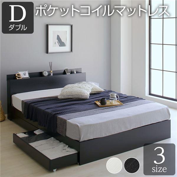 ベッド 収納付き 引き出し付き 木製 棚付き 宮付き コンセント付き シンプル グレイッシュ モダン ブラック ダブル ポケットコイルマットレス付き