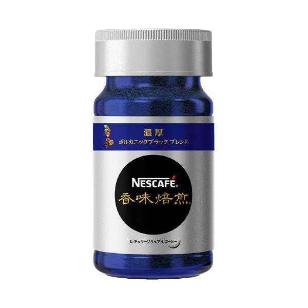 (まとめ)ネスレ ネスカフェ 香味焙煎 濃厚 瓶 40g(×30セット)