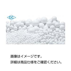 (まとめ)アルミナボール SSA995-5 5mm 1kg【×10セット】