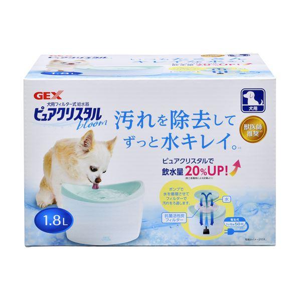 (まとめ)ピュアクリスタル ブルーム1.8L 犬用(ペット用品)【×8セット】