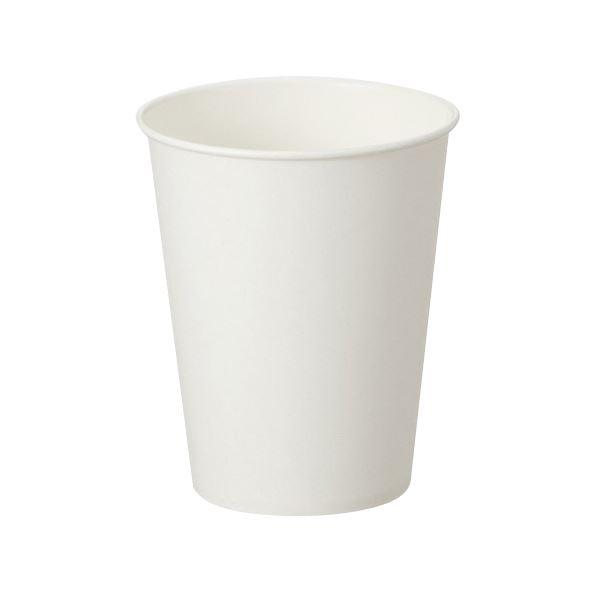 サンナップ 紙コップ ホワイト275ml(9オンス)C27100A-K 1セット(2500個:100個×25パック)
