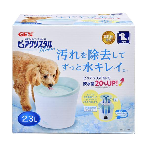 (まとめ)ピュアクリスタル ブルーム2.3L 犬用・多頭飼育用(ペット用品)【×6セット】