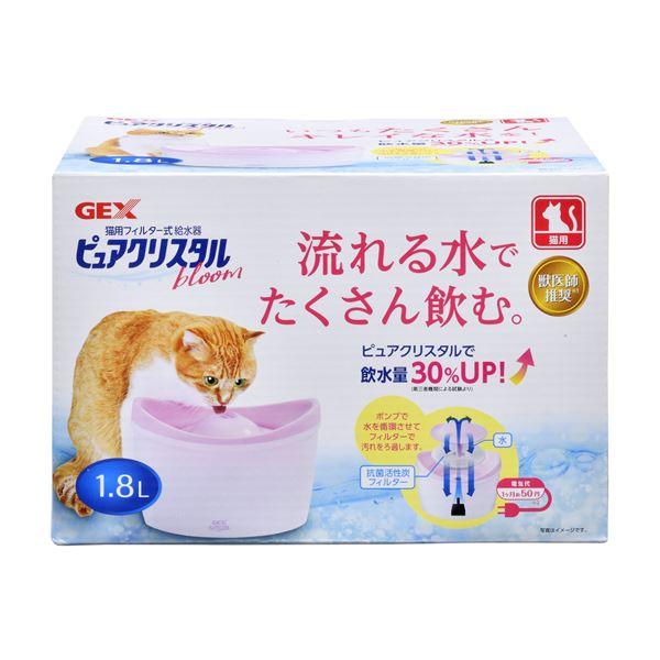 (まとめ)ピュアクリスタル ブルーム1.8L 猫用(ペット用品)【×8セット】