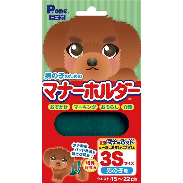 (まとめ)男の子のためのマナーホルダー3Sサイズ(ペット用品)【×12セット】