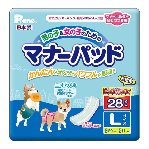 (まとめ)マナーパッド Lサイズ 28枚入 ビッグパック(ペット用品)【×24セット】