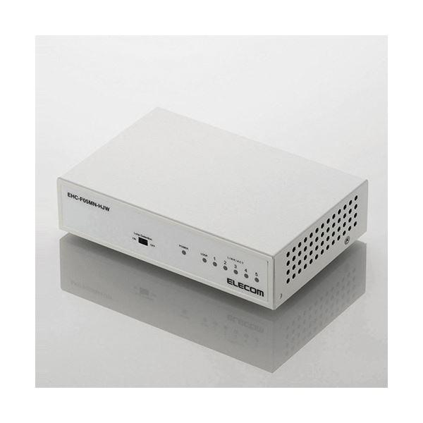 エレコム 100BASE-TX対応スイッチングハブ 5ポート メタル筐体 ホワイト EHC-F05MN-HJW 1セット(3台)