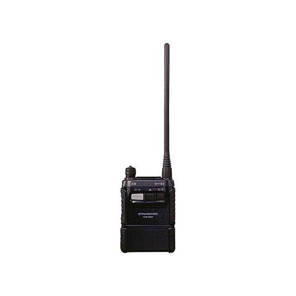 八重洲無線 スタンダード同時通話片側通話両用トランシーバー VLM850A 1台