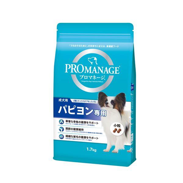 (まとめ)プロマネージ 成犬用 パピヨン専用 1.7kg (ペット用品・犬フード)【×6セット】
