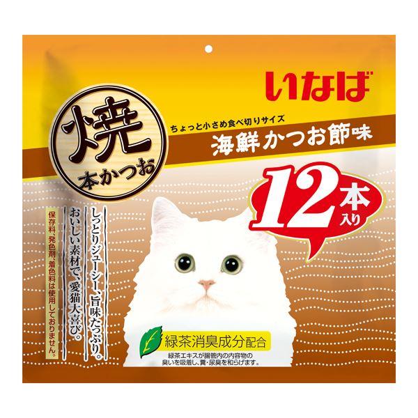 (まとめ)いなば 焼本かつお 海鮮かつお節味 12本 (ペット用品・猫フード)【×12セット】