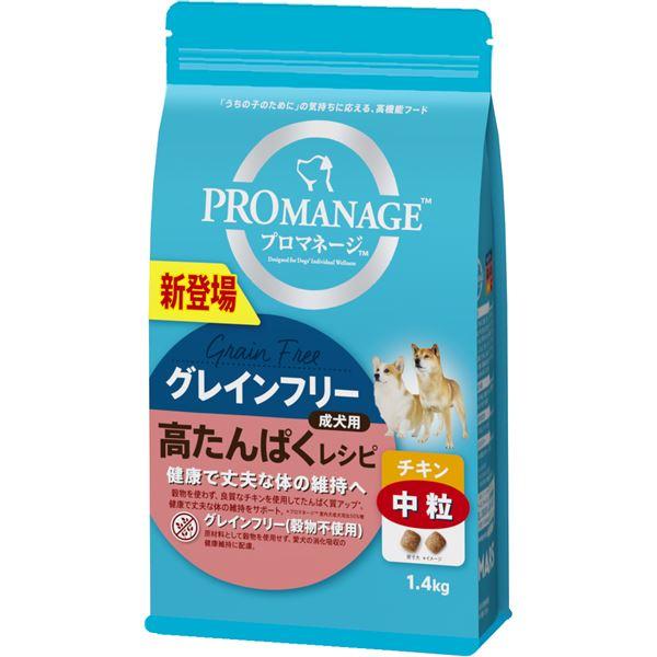 (まとめ)プロマネージ グレインフリー 成犬用 高たんぱくレシピ チキン 中粒 1.4kg (ペット用品・犬フード)【×6セット】