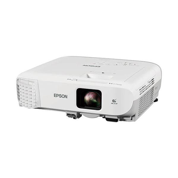 エプソン ビジネスプロジェクターWXGA 3800ルーメン EB-980W 1台