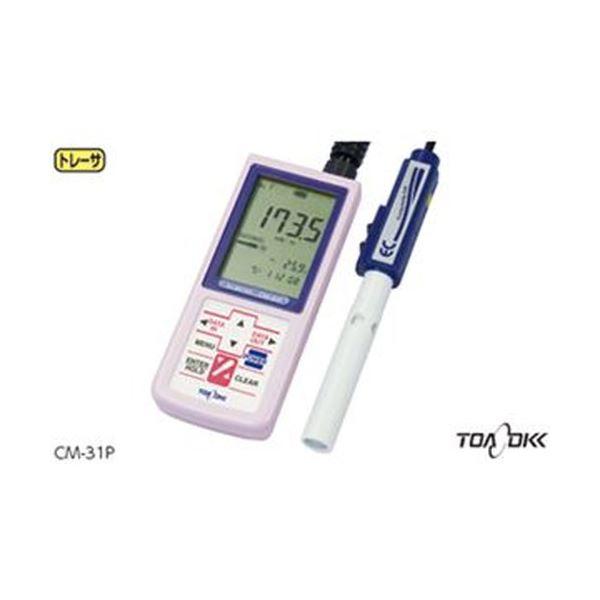 特別価格 ポータブル電気伝導率計 CM-31P-W(純水用), まちのみしんやさん:604b0195 --- ecommercesite.xyz