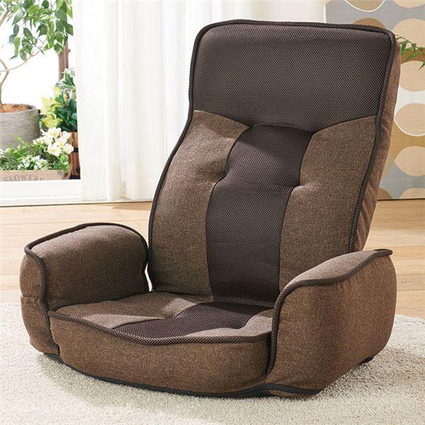 肘付き座椅子/パーソナルチェア 【同色2脚 ブラウン】 頭部14段階・背部6段階 リクライニング ポケット付き
