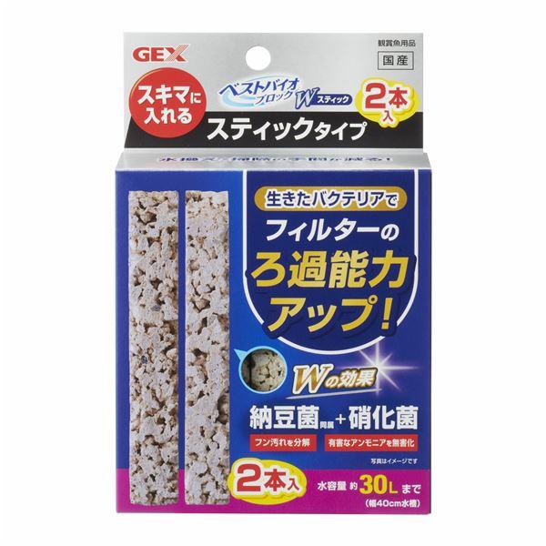 (まとめ)ベストバイオブロックダブルスティック 2本 【×24セット】【水槽用品】