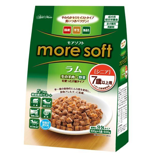 (まとめ)アドメイト more soft ラム シニア 400g(100g×4袋)【×12セット】【ペット用品・犬用フード】