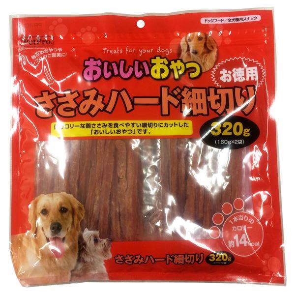 (まとめ)ペットプロおいしいおやつ ささみハード細切 お徳用 320g(160g×2袋)(ペット用品・犬フード)【×20セット】